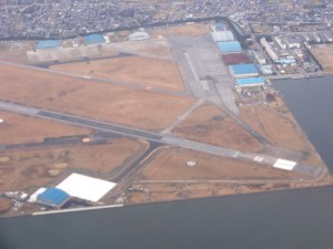 A modern aerial photo of Kisarazu Air Base.  Photo Credit:  Kaito