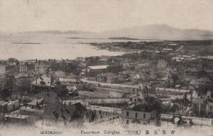 Panorama Tsingtau, postcard from c.1910
